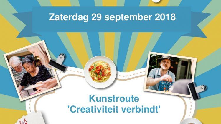 29 sept = Kunstroute oa. door Valkenkamp