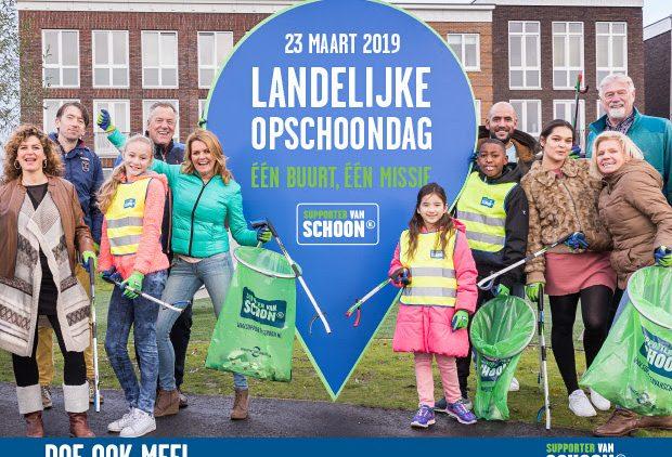 23 maart = Géén Opschoondag in Valkenkamp ? ?